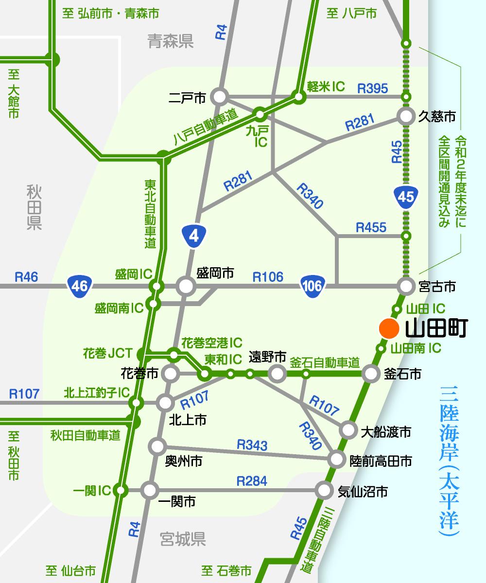 広域道路マップ